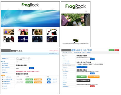 bootstrap管理画面系